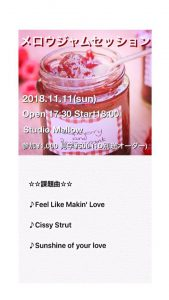 2018.12/15(Sat)メロウジャムセッションVol.2
