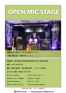 6/23 OPEN MIC STAGE